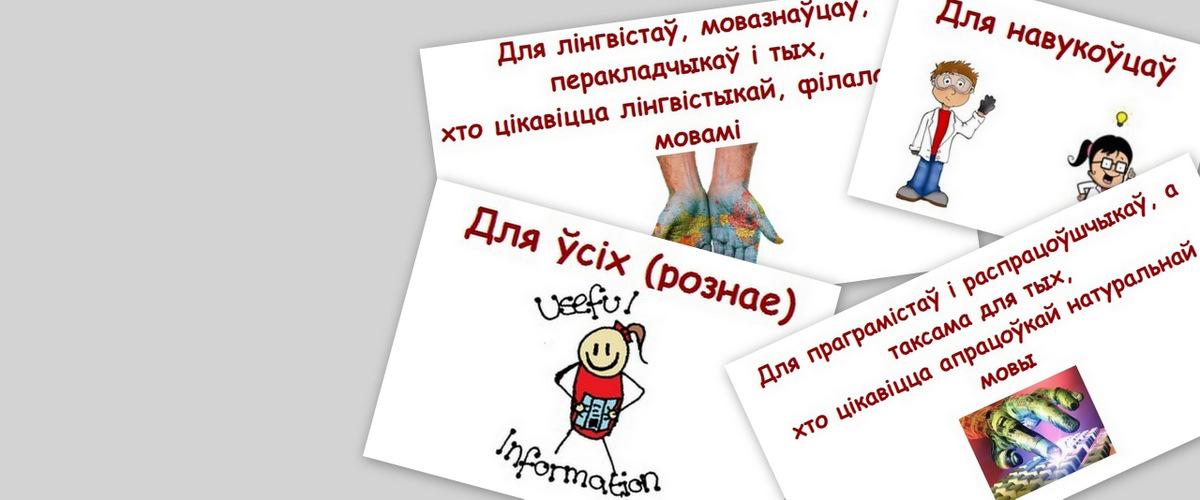 slider_spasylki-001