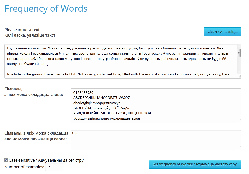wordFrequency_GUI_2014-12-12