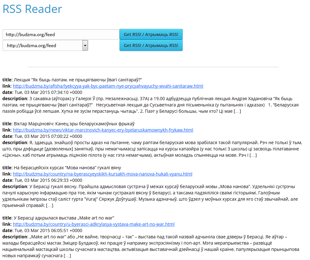 rssReader_interface