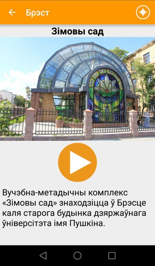 zimniy_sad1